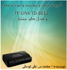 دانلود کتاب نصب و پیکربندی مودم adsl مدلهای TP-Link به زبان فارسی