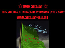 """توئیتر توسط """"ارتش سایبر ایران"""" هک شد"""