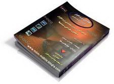 دانلود کتاب مهندسی نرم افزار (راجر اس.پرسمن) به زبان فارسی