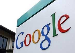 لوگوی گوگل 11ساله شد شرکت گوگل