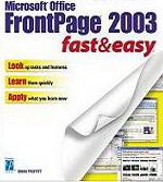 دانلود کتاب الکترونیکی آموزش FrontPage به زبان فارسی
