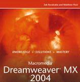 دانلود کتاب الکترونیکی آموزش Dreamweaver به زبان فارسی