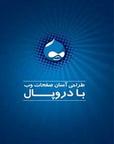 دانلود کتاب آموزش جامع طراحی قالب برای وردپرس به زبان فارسی