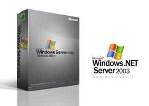 کتاب آموزش شبکه بصورت عملی و حرفه ای windows server 2003 به زبان فارسی