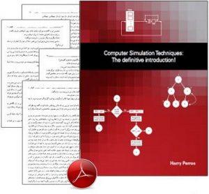 کتاب تکنیک های شبیه سازی کامپیوتری – Computer Simulation Techniques