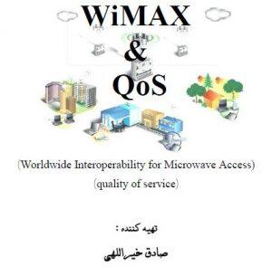 کتاب بررسی تخصصی فناوری وایمکس Wimax به زبان فارسی