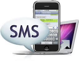 کامپوننت Kylix SMS ActiveX Control