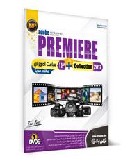 فیلم آموزشی نرم افزار Premiere CS4
