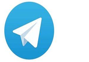 سورس کد نرم افزار پیام رسان تلگرام Telegram