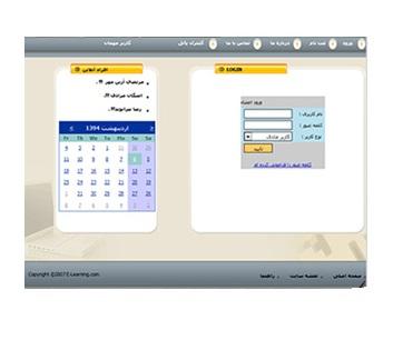 سورس پروژه آموزش مجازی تحت وب ASP.NET