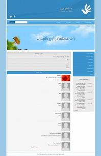 سورس پروژه ی سایت خبری PHP
