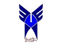 تراز و کارنامه افراد قبول شده در کنکور کاردانی به کارشناسی دانشگاه آزاد