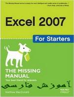 دانلود کتاب الکترونیکی آموزش EXCEL 2007 به زبان فارسی