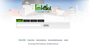 موتور جست‌وجوی ImHalal.com