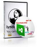 فیلم آموزشی ویژال استادیو 2012 Visual Studio