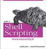 کتاب شل اسکریپت نویسی در لینوکس