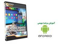 آموزش تصویری برنامه نویسی برای Android