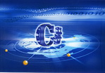 دانلود کتاب برنامه نویسی پیشرفته به زبان سی شارپ #C به زبان فارسی