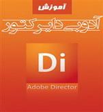 آموزش نرم افزار Adobe Director