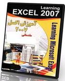 دانلود کتاب آموزش فارسی و تصویری اکسل Excel 2007 به زبان فارسی