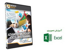 کتاب آموزش Excel
