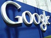 لغو برخی تحریمهای اینترنتی گوگل علیه ایران