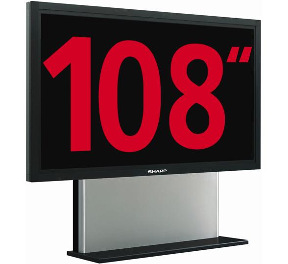 بزرگترین تلویزیون LCD جهان در ایران
