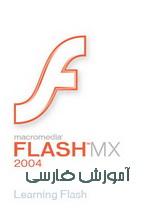 Flash MX
