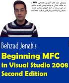دانلود کتاب الکترونیکی آموزش برنامه نویسی به روش MFC به زبان فارسی