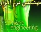 دانلود کتاب و اسلایدهای درس مهندسی نرم افزار 2 به زبان فارسی
