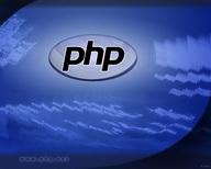 دانلود کتاب الکترونیکی PHP به زبان فارسی