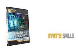 فیلم آموزشی امنیت در زبان برنامه نویسی وب PHP