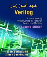 دانلود کتاب خود آموز زبان توصیف سخت افزاری Verilog به زبان فارسی