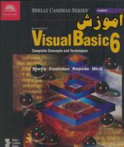 دانلود کتاب آموزش ویژال بیسیک 6 به زبان فارسی