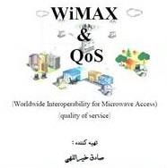 دانلود کتاب بررسی تخصصی فناوری وایمکس به زبان فارسی