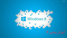 فیلم آموزشی Windows 8 Managing and Maintaining